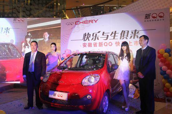 奇瑞公司领导与安徽复兴奇瑞4S店领导共同为新车揭幕