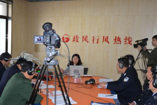 2013年4月10日省公安厅党委委员、副厅长祁述志率队参加《政风行风热线》。