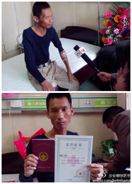 遗体捐赠者许宝(图片来源:@张艺冬 微博)