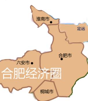 到合肥市区70公里左右;从淮南