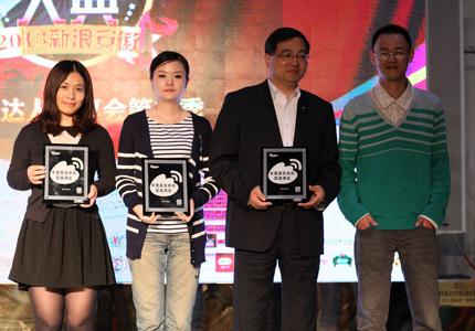 安徽地区权威美食奖项 年度最受欢迎星级酒店
