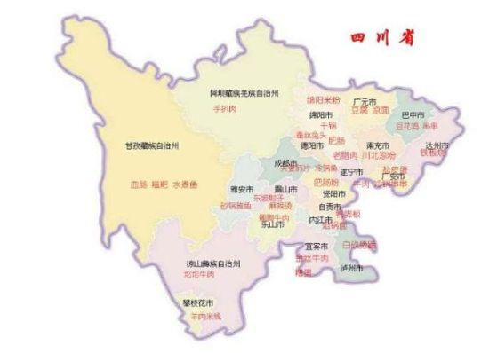四川美食地图