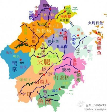 美食眼中的美食地图吃货油炸临县过年图片