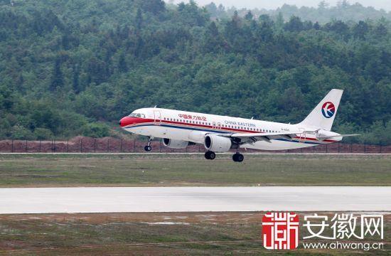 下午1时40分,试飞程序正式启动,飞机开始进行通场飞行。记者在现场看到,试飞过程中,飞机虽没有进行多次起降,但却多次飞临飞行区上空且几乎接近跑道。   昨天下午15时38分,在空中历时两小时飞行后,空客A320-B6010客机再次平稳降落九华山机场。记者了解到,本次试飞机组由A320机型师周晓青、机型师助理王征及副驾驶雷鹏飞三人组成,并配备两名空姐。   我们这次是在平均2400米云层高度进行试飞。从整个试飞过程看,非常完美。昨天下午15时50分左右,刚刚走出机舱的当班机长周晓青接受记者采访时说。