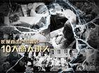 芦山震区10大感人镜头