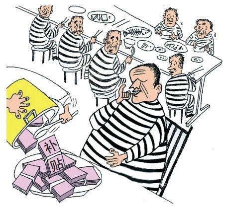 镇干部因裸照敲诈领导入狱 服刑1年仍领补贴