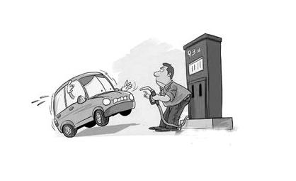 遇上劣质汽油 车主应该如何应对