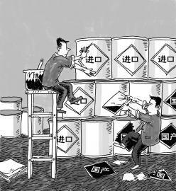 宋亮 中商流通生产力促进中心高级研究员