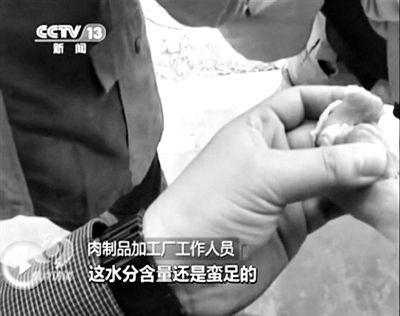 在阳信,用鸭肉、羊尾油制的羊肉卷还注了水。央视截图