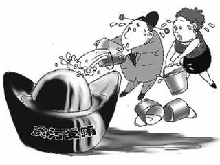 原黄山市委常委、政法委书记汪建设涉嫌受贿罪、挪用公款罪一案在蚌埠中院开庭审理