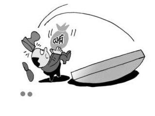 太和县国土局原局长苗同贺受贿数十万元被调查