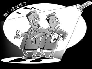 太和县规划局副局长张帆受贿百万被双规
