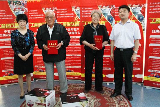 两位80多岁的老者成为比赛两点之一,并高兴的接受最受尊重长者奖