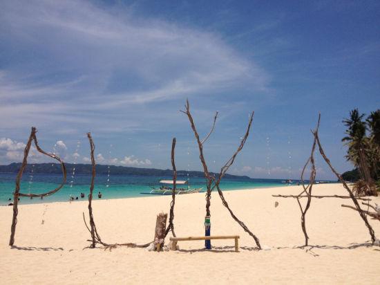 美丽长滩岛