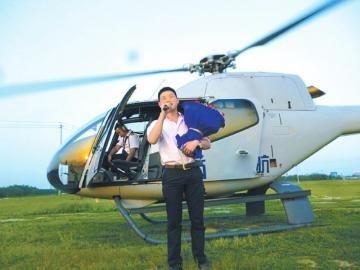 小伙唱着《爱你一万年》走下直升机。