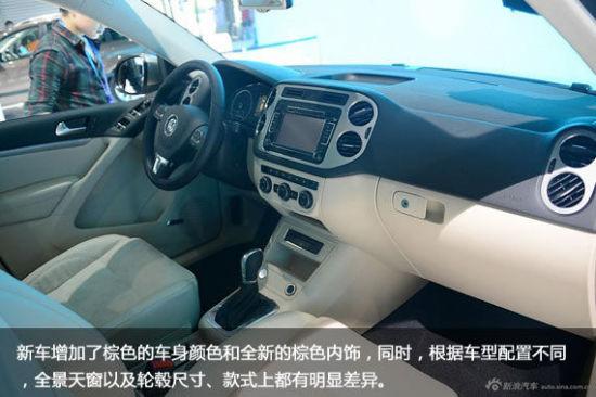 2013款上海大众途观内饰变化不大