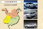三国杀系列之六 自主品牌入门级SUV