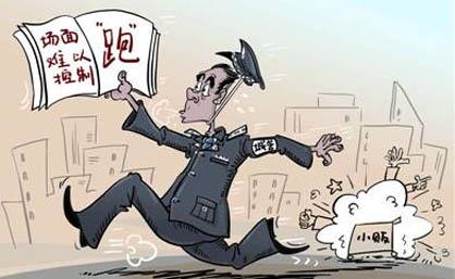 中国城管暴力执法的怪相