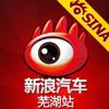 新浪芜湖汽车官方微博