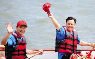 广州市委书记连续3年夺龙舟赛冠军