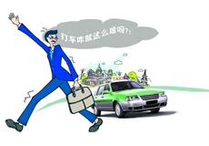 2012年9月15日合肥出租车起步价上调至8元和9元