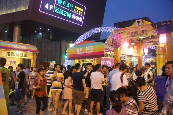 台湾美食节火热上演