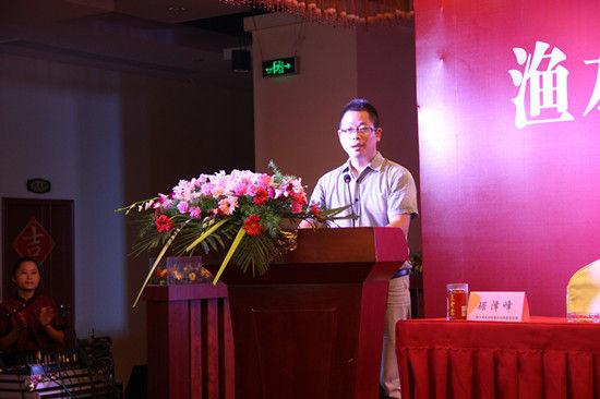 合肥区总经理琚泽峰发表讲话