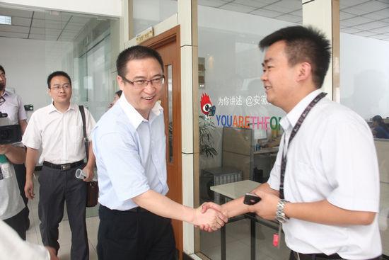 太平人寿安徽分公司副总经理万里龙与新浪安徽总经理胡静先生会晤