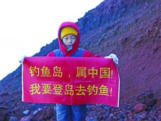 """4岁""""裸跑弟""""4岁时曾用15小时征服富士山"""