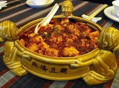 陈麻婆豆腐