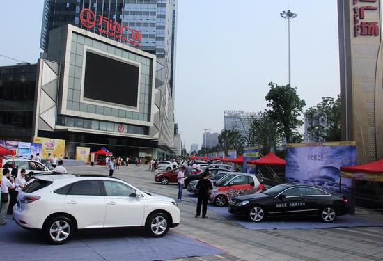 2013新浪安徽欢乐购车季现场