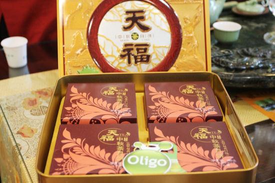 品中秋:芜湖美味月饼连连看之礼盒装