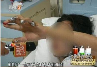 桑拿女被男友虐待48小时