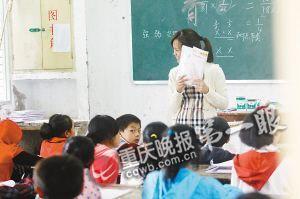 30岁女教师开宝马下乡教书