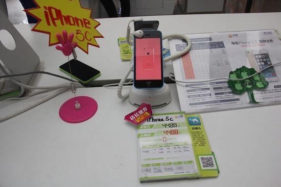 电信iPhone5C