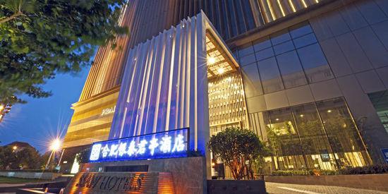 银泰郡亭酒店