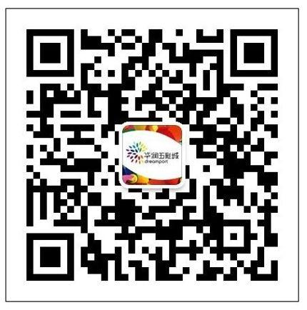 华润五彩城微信二维码