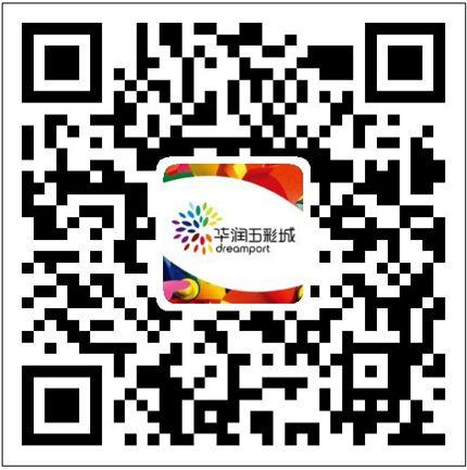 华润五彩城微博二维码