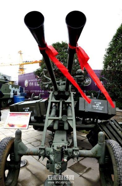 安徽省最高规格兵器展在合肥开展