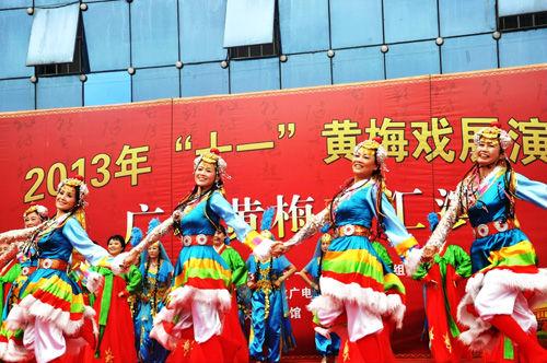 10月7日,参加广场黄梅戏汇演的演员在科技广场表演舞蹈《盛世欢歌》