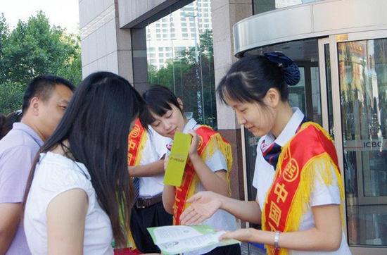 """工行安徽省分行营业部多种形式开展""""金融知识进万家""""活动"""