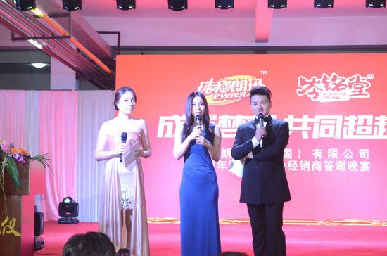柳岩助阵珠穆朗玛(中国)新闻发布会和答谢晚宴