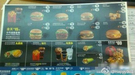 肯德基与麦当劳的价格之战