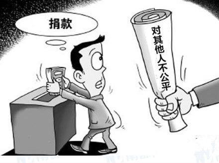 网友为宁国重病患者募捐 民政局叫停称对他人不公
