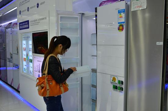 海尔冰箱包揽前三甲成行业标杆