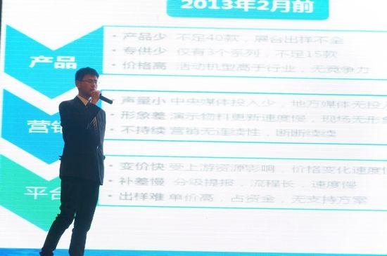 海尔集团中国区彩电管理部部长李东良