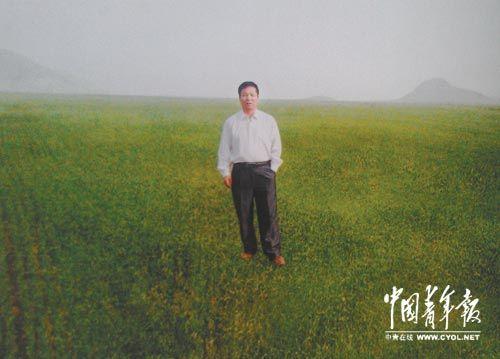 """河北武安北尖山村造""""悬浮照"""""""