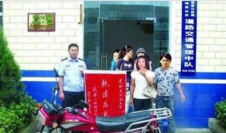 昭通政法网上发表的PS图片