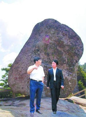"""河南嵩县旅游网上的""""悬浮""""照片"""