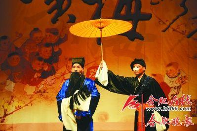 """省徽京剧院举办的第五期""""戏迷大观园"""""""